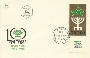 0152fdc