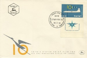 0170fdc