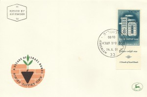 0209fdc