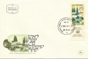 0242fdc