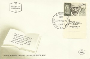 0251fdc
