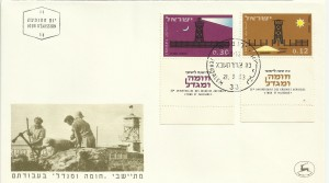 0259fdc