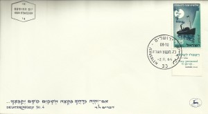 0298fdc