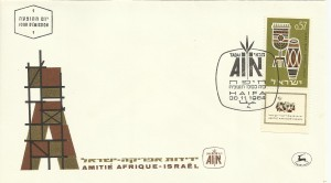 0302fdc