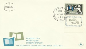 0306fdc
