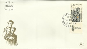 0311fdc
