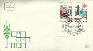 0313fdc