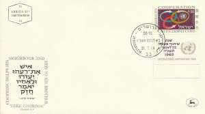0315fdc