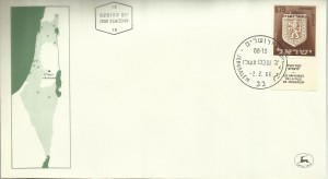 0337fdc