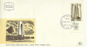 0339fdc