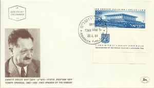 0348fdc