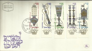 0349fdc