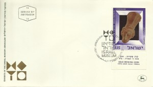 0359fdc