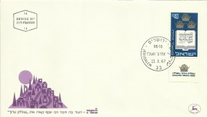 0371fdc