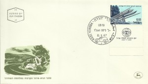 0375fdc