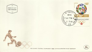0397fdc
