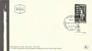 0404fdc