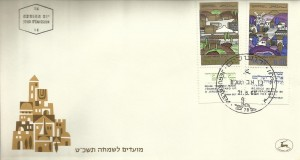 0410fdc2