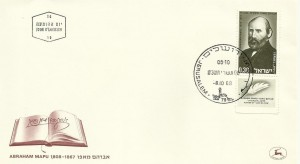 0411fdc