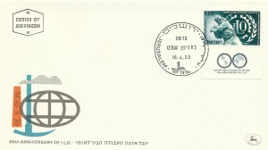 0425fdc