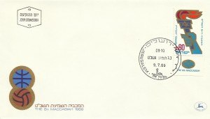 0432fdc