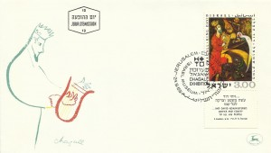 0438fdc