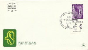 0447fdc2