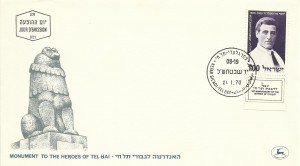 0448fdc