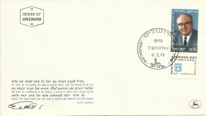 0449fdc