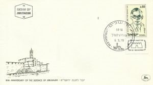 0451fdc
