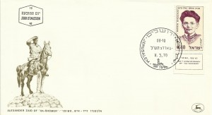 0452fdc