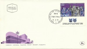 0453fdc