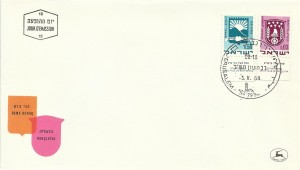 0476fdc2