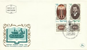 0459fdc