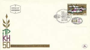 0464fdc
