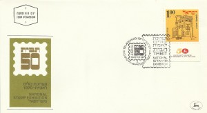 0472fdc