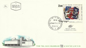 0480fdc