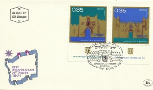 0495fdc2