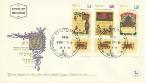 0498fdc