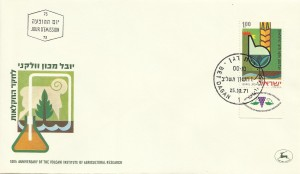 0509fdc