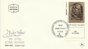 0517fdc