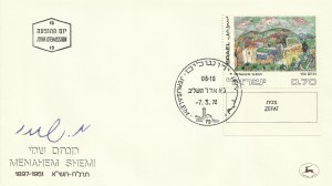 0519fdc
