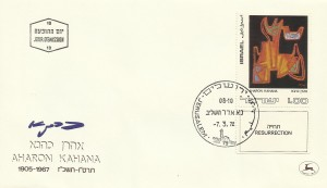 0521fdc