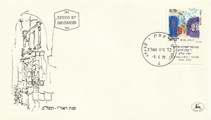 0532fdc