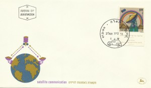 0534fdc
