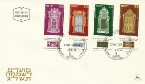 0538fdc
