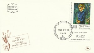 0585fdc