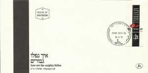 0612fdc