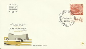0616fdc