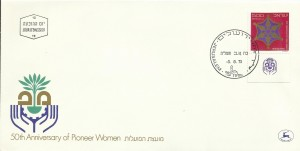 0625fdc